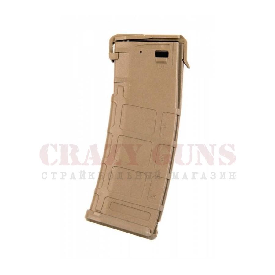 Магазин механический (East Crane) M4/M16 MA017DE полимер TAN 140 шаров