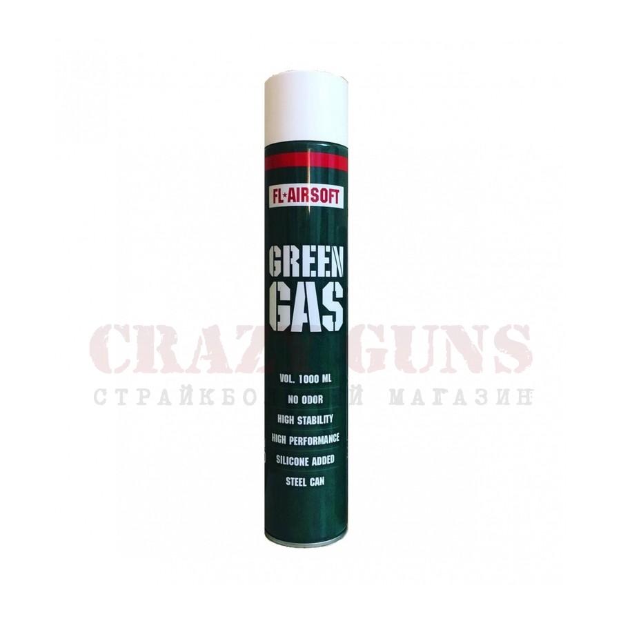 ГАЗ  Green gas FL-AIRSOFT 1000 мл