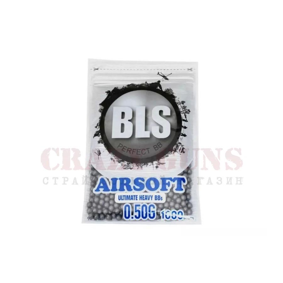 Шары BLS Precision Grade 0,50 (1000шт, серые, пакет) 1BA-ST50