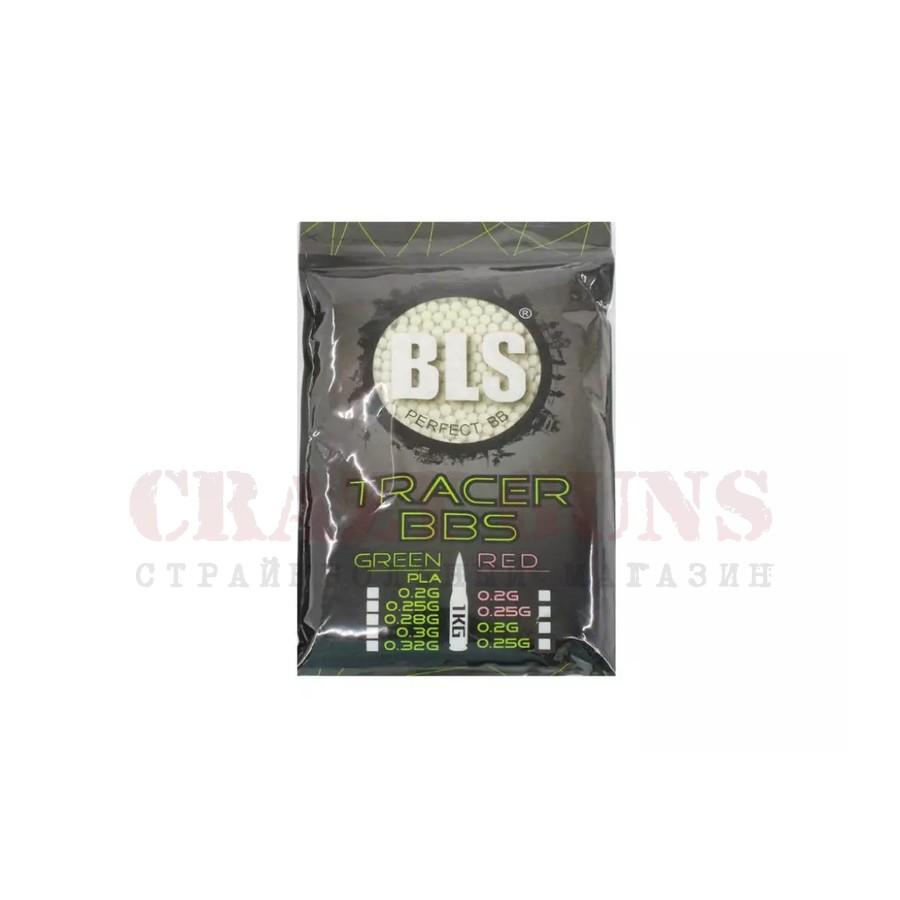 Шары BLS трассирующие 0,25 (1кг, зеленые, пакет) 1KG-TR25G