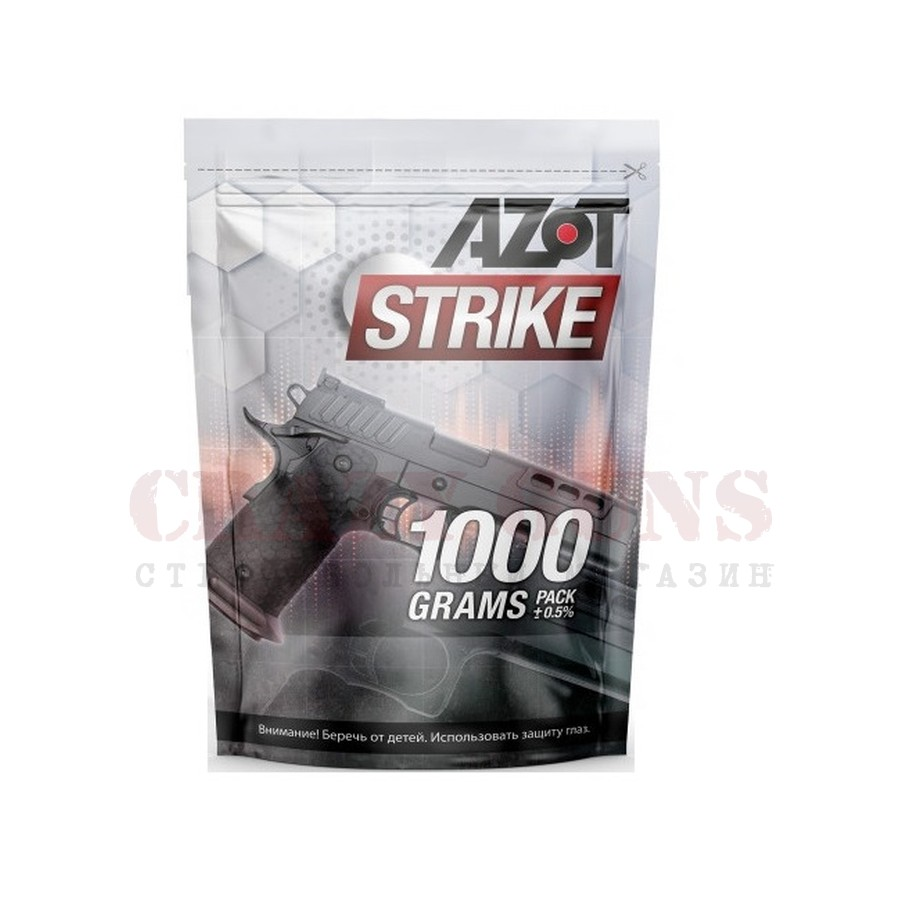 Шары Azot Strike 6мм вес 0,36гр.