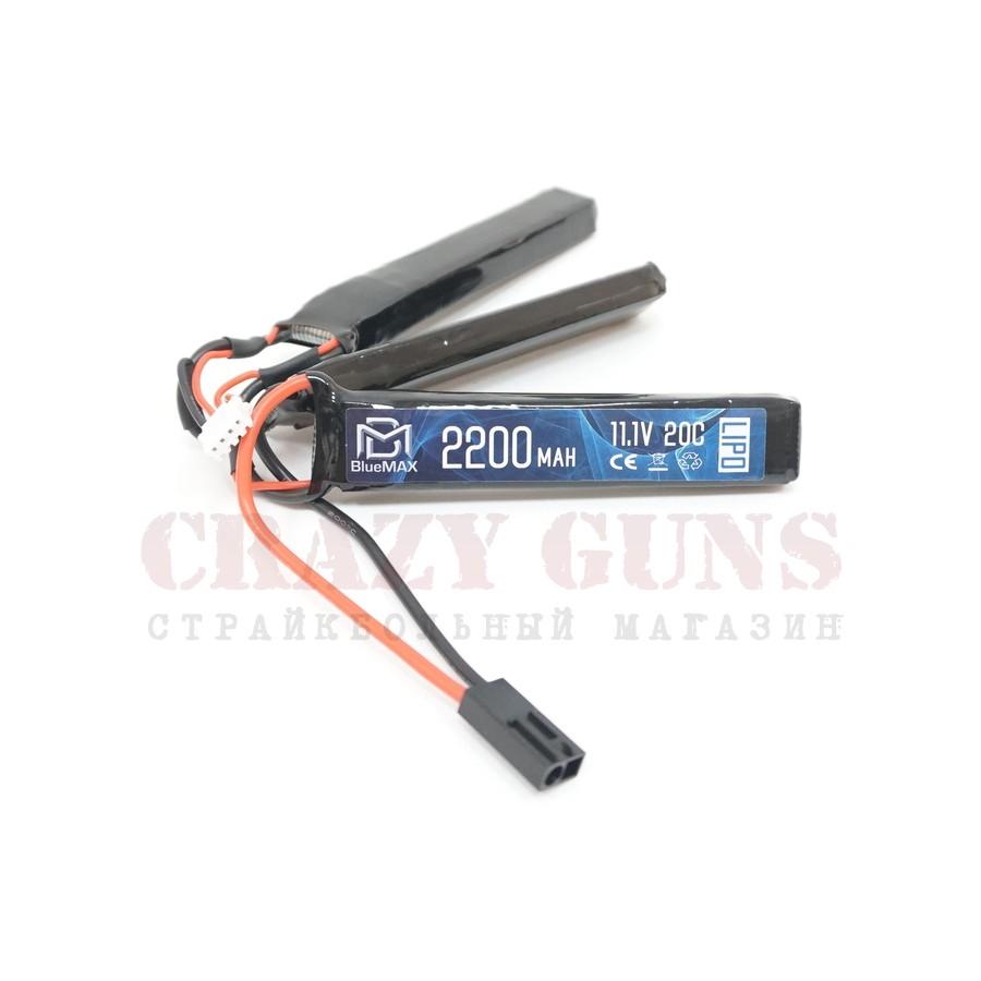 АКБ BlueMAX 11.1V Lipo 2200mAh 20C triple 3x (10x20x102)