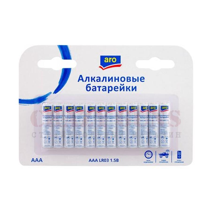Батарейки ARO AAA