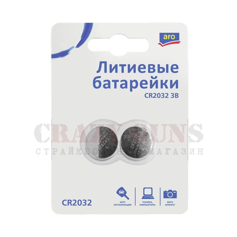 Батарейки ARO CR2032
