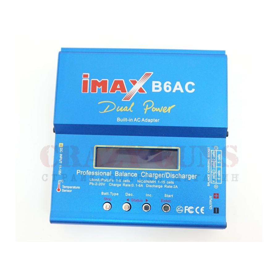 Зарядное устройство iMAX B6AC 80W RC B6 Pro Balance